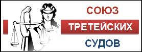 Общество защиты прав потребителей Кировской области