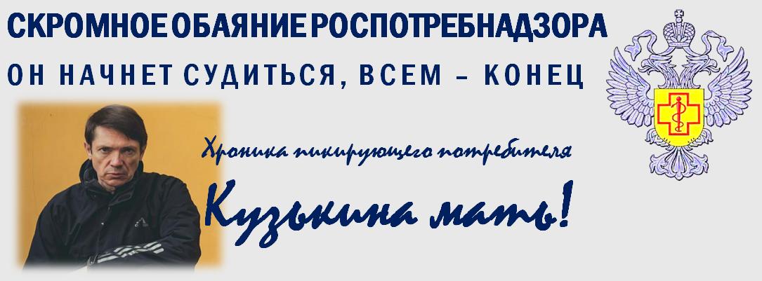 Исковые заявленияв роспотребнадзор по рмэ