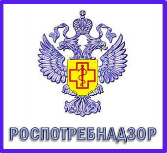 защита прав потребителей г москва