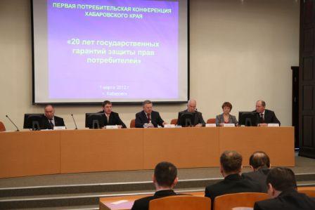 Иск по защите прав потребителей Возрождения улица адвокатский кабинет вывеска