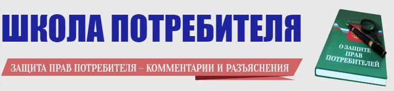 Закон о рекламе штендеры калининград